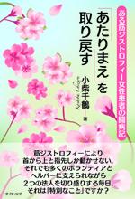 koshiba.jpg