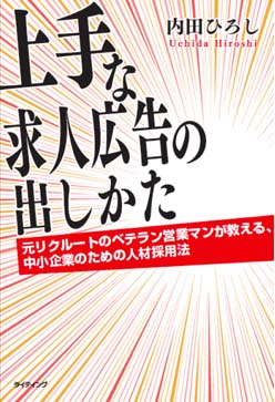 kyuujinkoukoku3.jpg