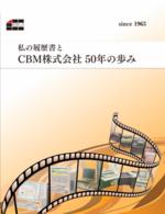 cbm.png